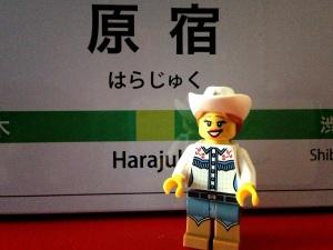 Harajuku style!! :)
