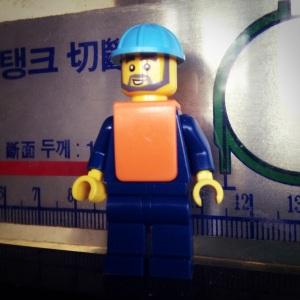 Petugas Gas negara